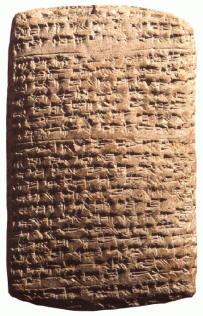 Example of cuneiform